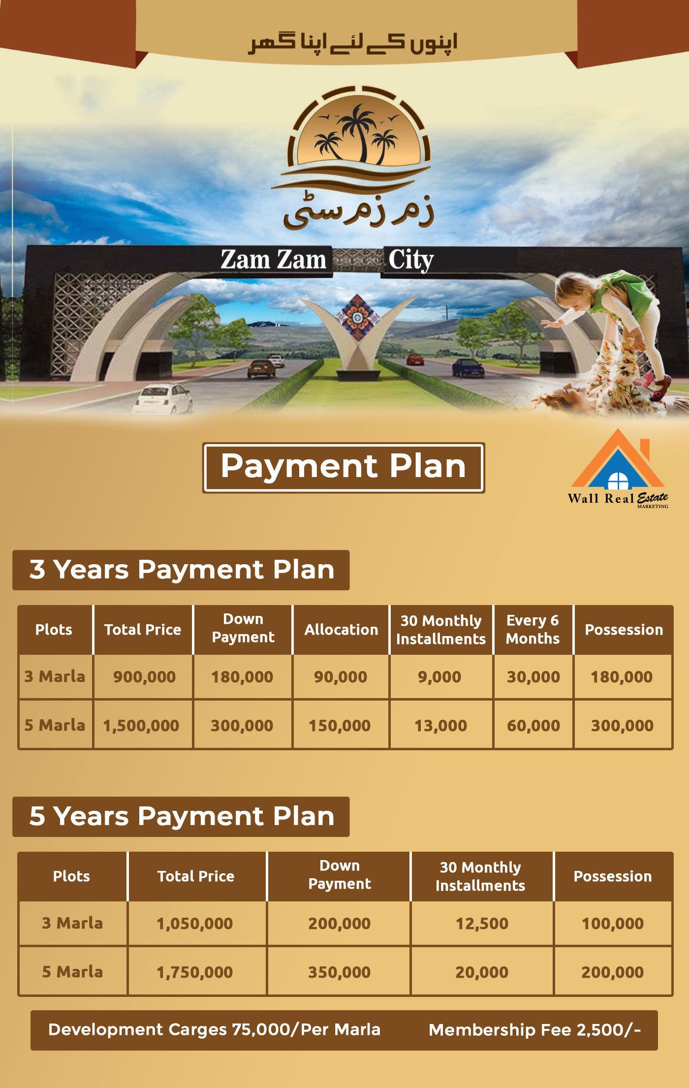 Zam-Zam-City-Payment-Plan-2021
