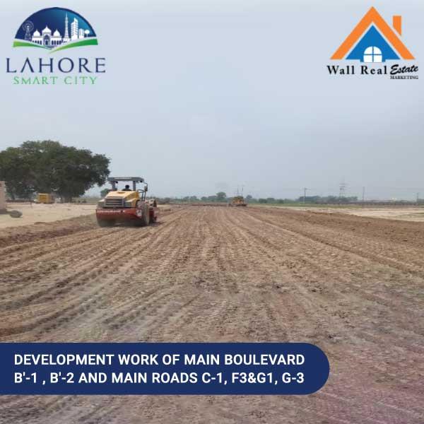 Lahore-Smart-City-Development-Work-of-main-boulevard