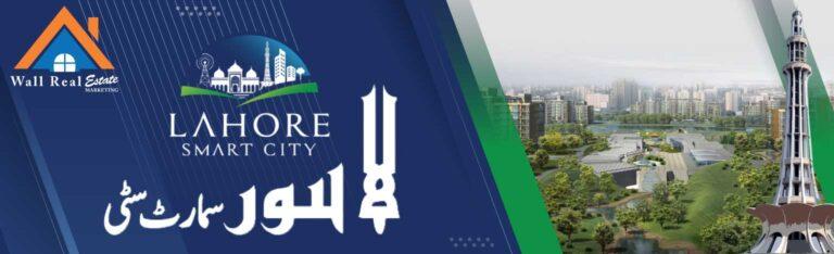 Lahore-Smart-City-Payment-Plan-Plots-for-sale-Location